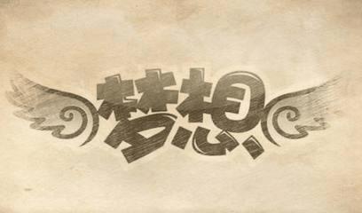 Image_53265512_爱奇艺.jpg